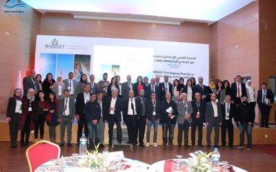 The MINARET First Regional Platform on Water, Energy and Food NEXUS