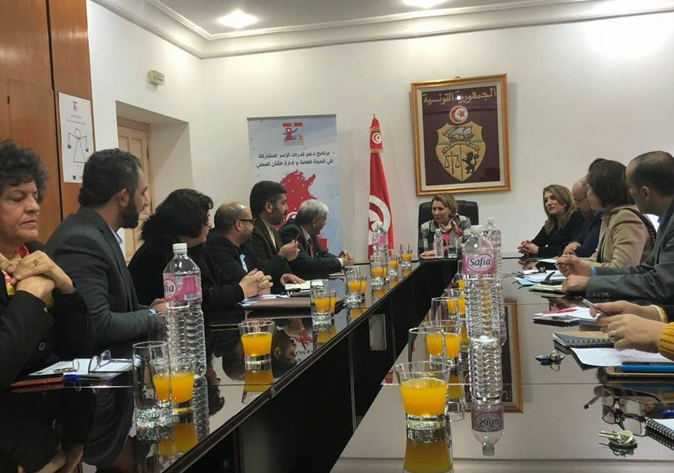 Official Visit to the Tunisian Minister of Women and Family Affairs