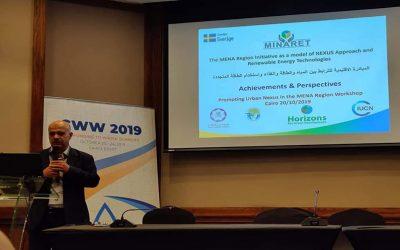 MINARET at Cairo Water Week 2019