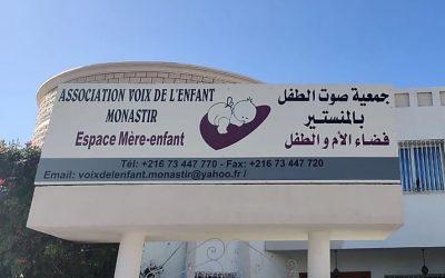 قصة ملهمة من المنستير في تونس: خدمة المجتمع من خلال استخدام الطاقة النظيفة